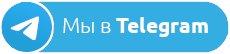 Путеводитель по Праге в Telegram