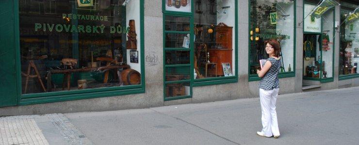 Пивная Пивоварский дом - Pivovarský dům