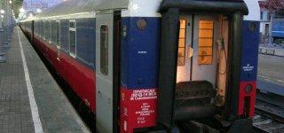 Москва - Прага поездом (стоимость билетов)