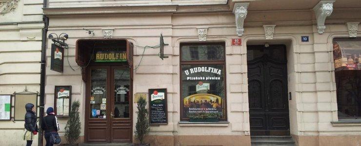 Пивная У Рудольфина - U Rudolfina