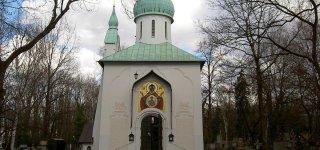 Православная церковь на Ольшанском кладбище