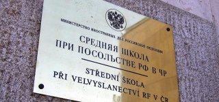 Русские школы в Праге