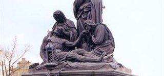 Скульптурная группа Пиета