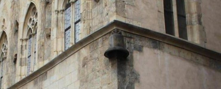 Дом У каменного колокола