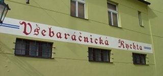 Пивная Барачницка Рыхта - Baráčnická rychta
