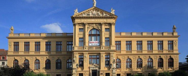 Городской исторический музей Праги