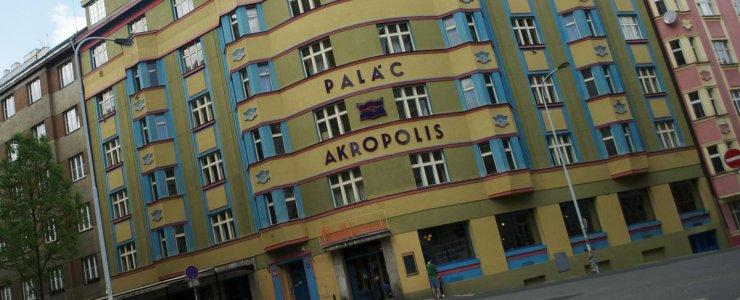 Клуб Akropolis