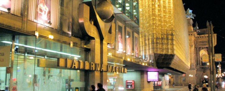Театр Laterna magika