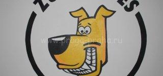 Пивная Зубатый пёс - Zubatý pes