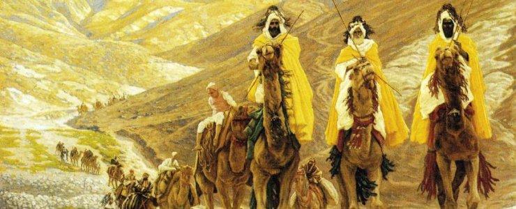 Праздник трёх королей