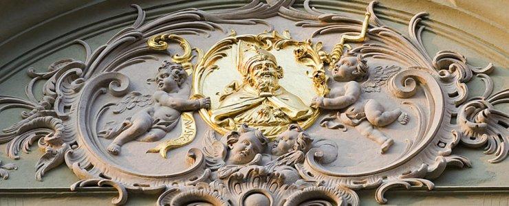 Бретфельдовский дворец
