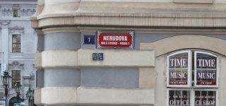 Улица Nerudova