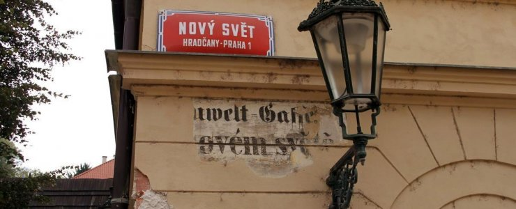 Улица Nový Svět