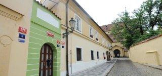Улица Anežská