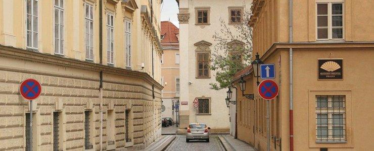 Улица Harantova