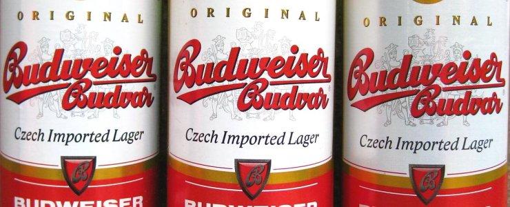 Пивоварня Будейовицкий Будвар