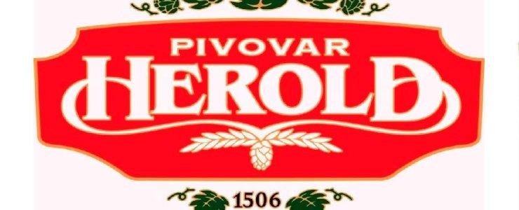 Пивоварня Херольд (Herold)