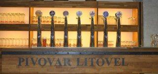 Пивоварня Литовел (Litovel)