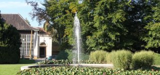 Королевский сад