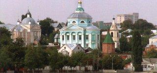 Как добраться из Воронежа в Прагу