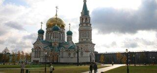 Как добраться из Омска в Прагу