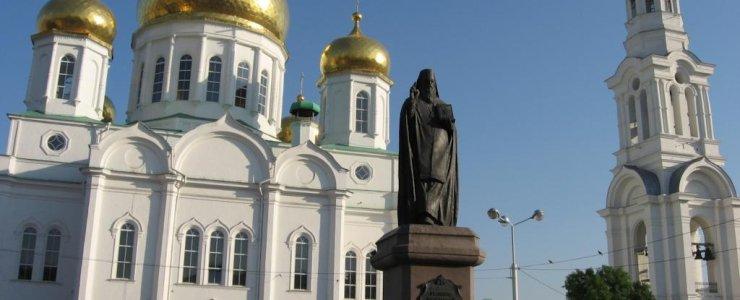 Как добраться из Ростова-на-Дону в Прагу