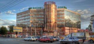 Как добраться из Челябинска в Прагу