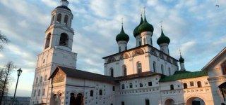Как добраться из Ярославля в Прагу