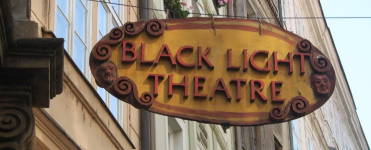 Театр света и теней Image