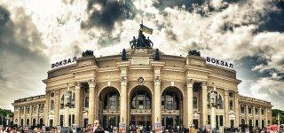 Как добраться из Одессы в Прагу