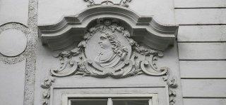 Пахтовский дворец