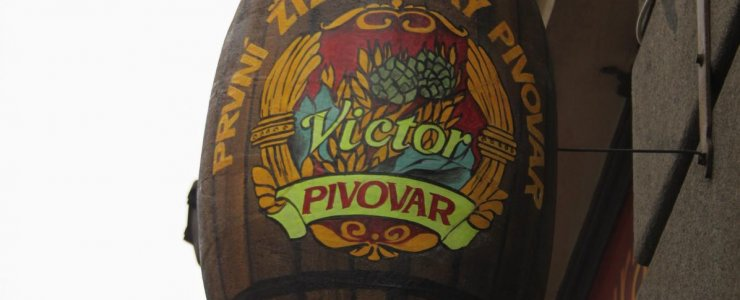 Пивная Пивовар Виктор - Pivovar Victor