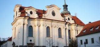 Бржевновский монастырь (Костел святой Маркеты)