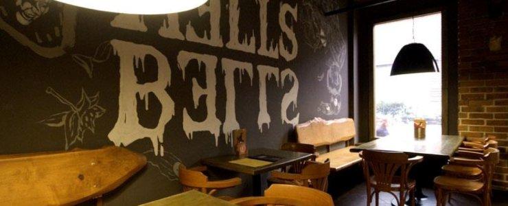 Пивная Hells Bells Beer Pub