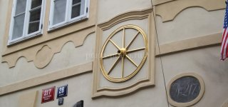 Нумерация домов в Праге