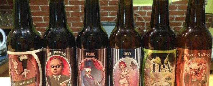 Пивная Pivní rozmanitost