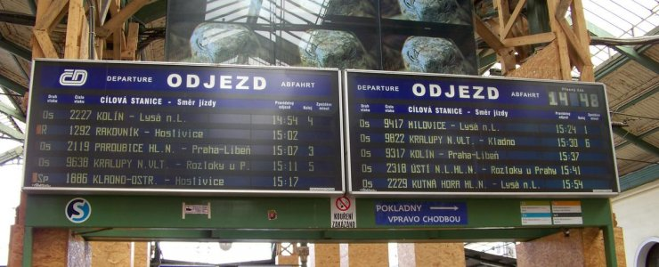 Вокзал имени Масарика: один из первых в Европе