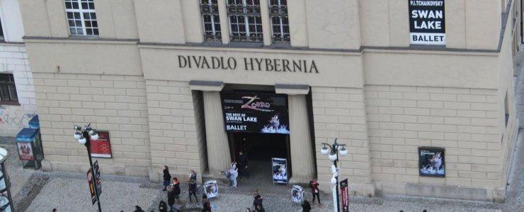 Театр Гиберния