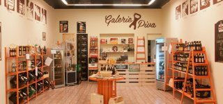 Пивная Галерея пива - Galerie Piva