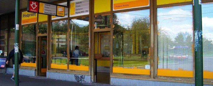 Автовокзал Розтылы