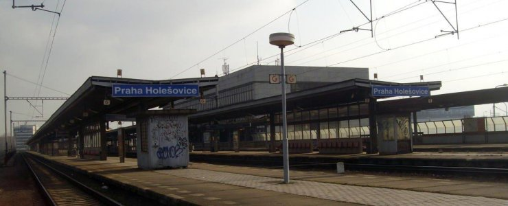 Железнодорожный вокзал Голешовице