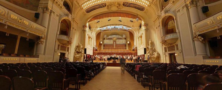 Концертные залы Праги