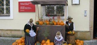 Национальный музей сельского хозяйства