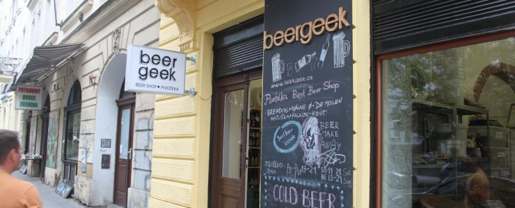 Пивная Beergeek Bar