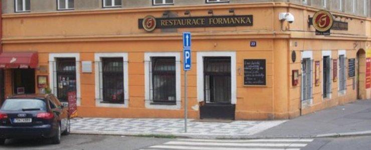 Пивная Original Formanka