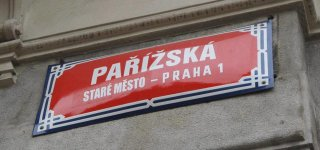 Улица Pařížská