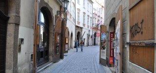 Улица Karlova