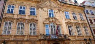Коуницкий дворец