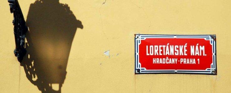 Лоретанская площадь