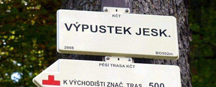 Пещера Выпустек - Jeskyně Výpustek